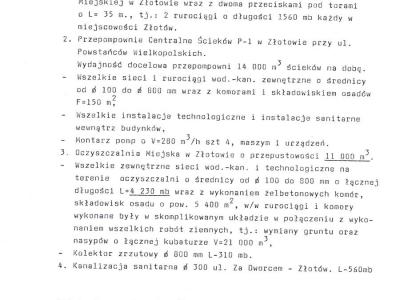 Referencje - 1995 (3)