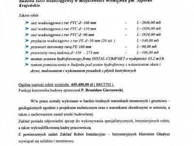 Referencje - 2007 (11)
