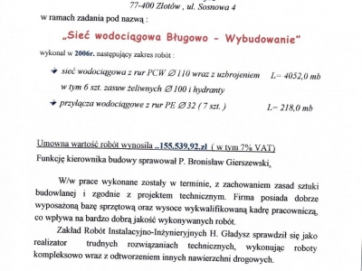 Referencje - 2007 (2)