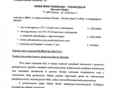 Referencje - 2007 (7)