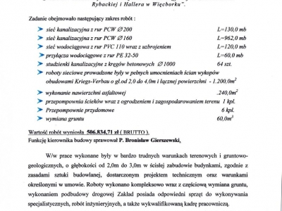 Referencje - 2008 (4)