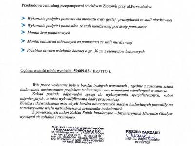 Referencje - 2012 (1)