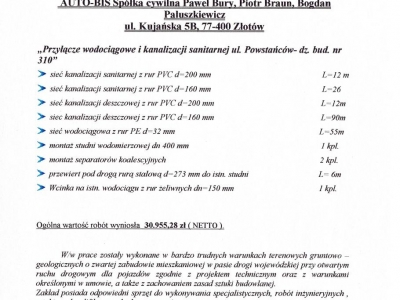 Referencje - 2013 (10)
